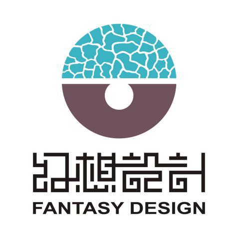 深圳幻想设计有限公司