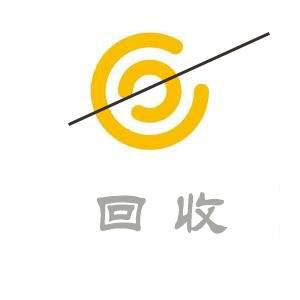 东莞市日升再生资源回收有限公司