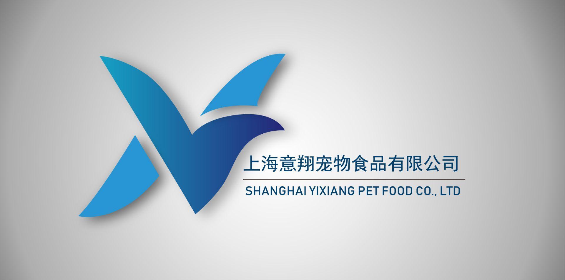 Shanghai Yixiang Pet Food Co. LTD