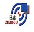 上海日盛企业登记代理有限公司