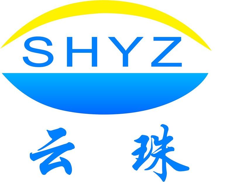 上海云珠颜料科技有限公司
