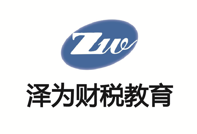 云南澤為教育科技有限公司