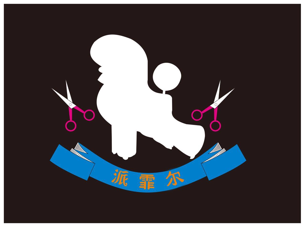 上海昀缇企业管理有限公司