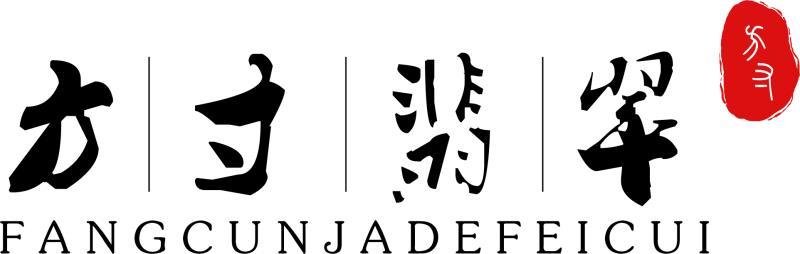 雲南振滇商貿有限公司