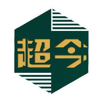 上海超今新材料科技有限公司