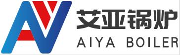 上海艾亚锅炉有限公司
