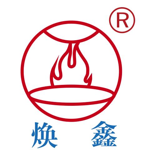上海焕鑫酒店节能设备有限公司