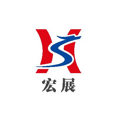 漳州宏展包裝材料有限公司