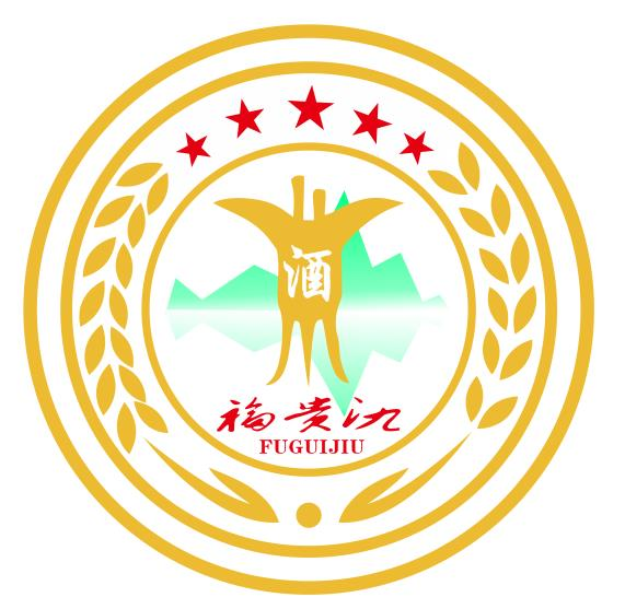 貴州福貴氿酒業有限公司