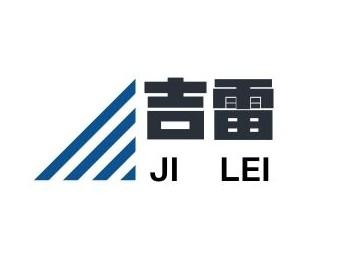 洛阳吉雷商贸有限公司
