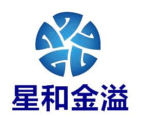 江蘇星和金溢實業有限公司