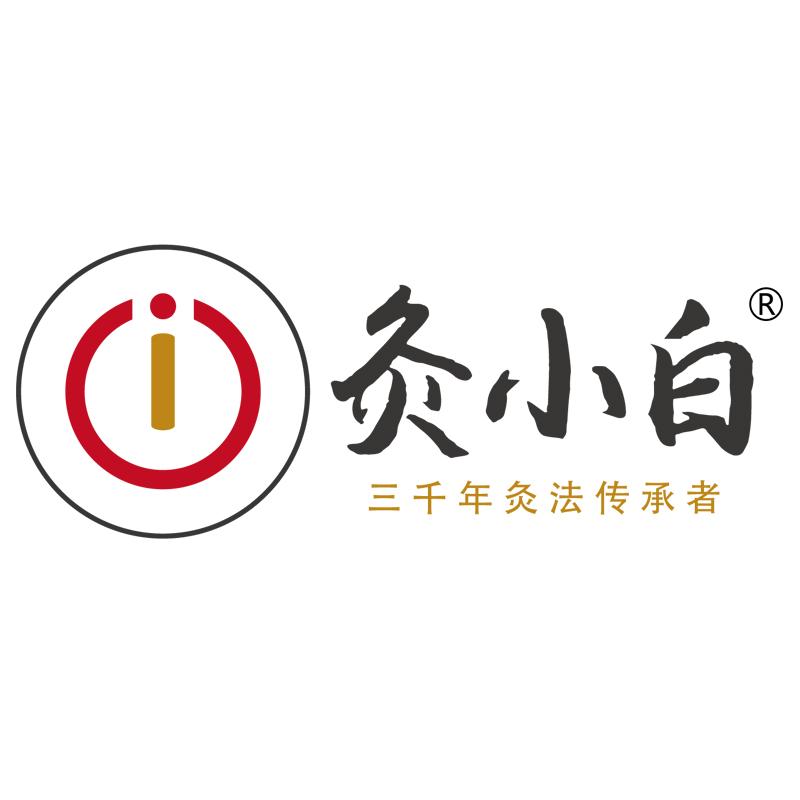 灸小白(上海)智能科技有限公司