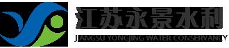 江蘇永景水利工程有限公司