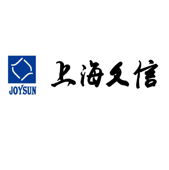 上海久信機電設備制造有限公司