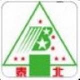 上海泰北实业有限公司