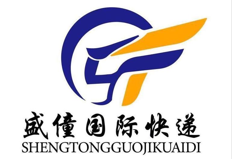 上海盛僮货运代理有限公司