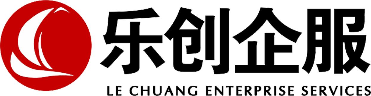 青海樂創財務咨詢有限公司
