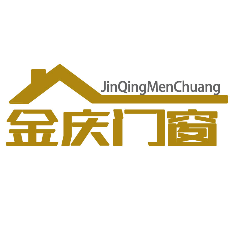 杭州金慶智能門窗有限公司