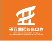 昆明市盤龍區環亞教育培訓學校有限公司
