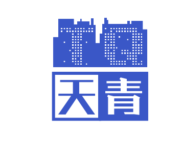 天青(厦门)信息科技有限公司