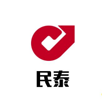上海民泰劳务派遣有限公司