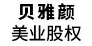 上海蘭昕貿易有限公司