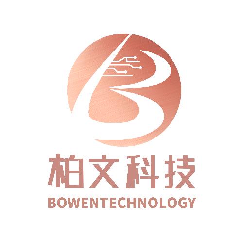 上海铂炆科技有限公司