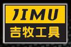 玉環吉牧機械工具有限公司