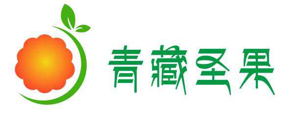 青海樹莓農業產業化有限公司