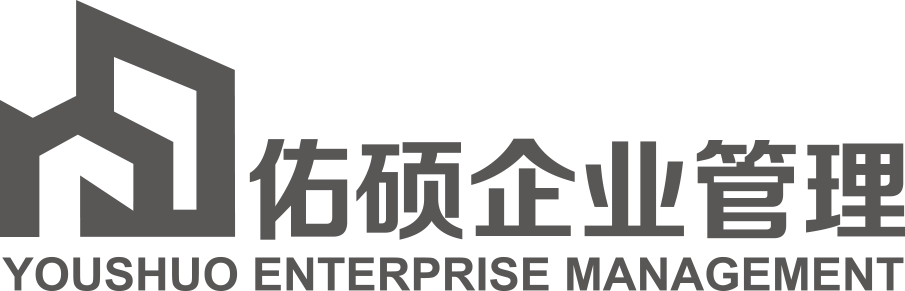 佑碩企業管理(蘇州)有限公司