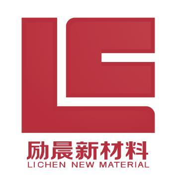 上海励晨新材料科技有限公司