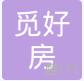 惠州市觅好房房产科技有限公司
