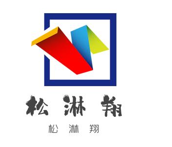 台州市黄岩松淋翔模具配件厂