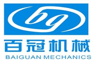 深圳市百冠自動化噴砂設備有限公司