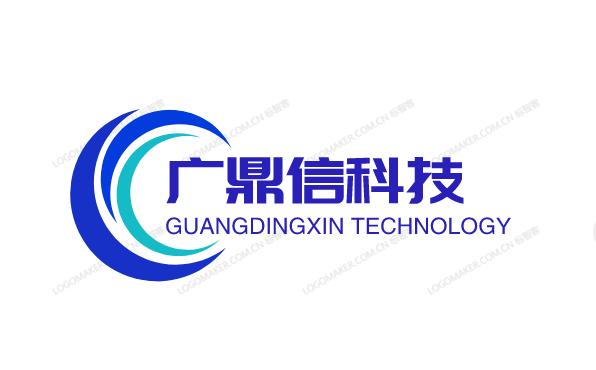 深圳市廣鼎信科技有限公司
