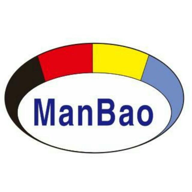 曼堡印刷機械(上海)有限公司