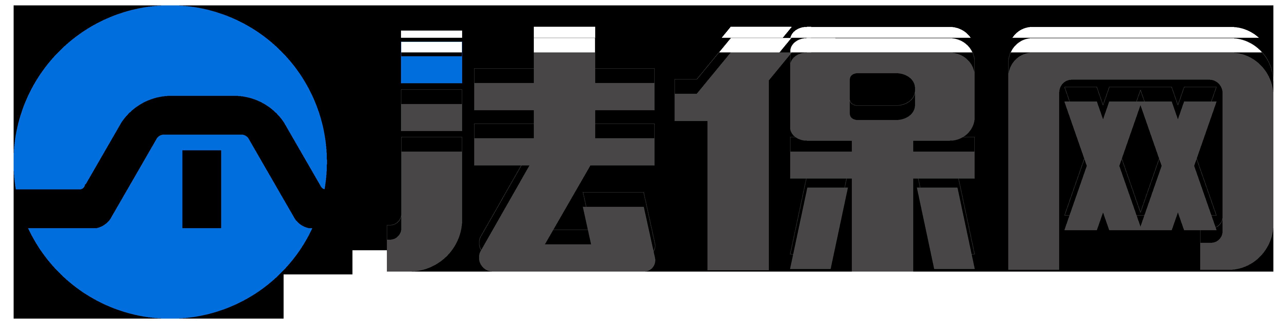 安徽律云法律咨詢有限公司