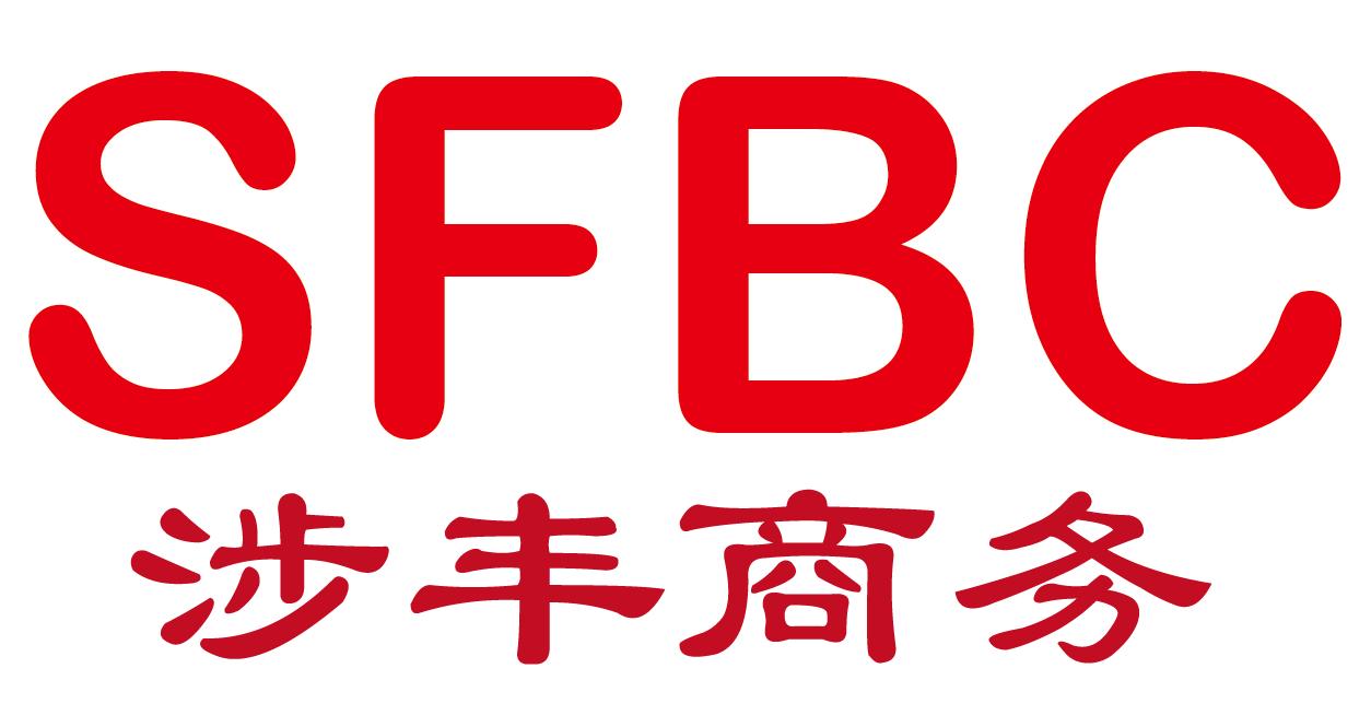涉豐商務咨詢(上海)有限公司