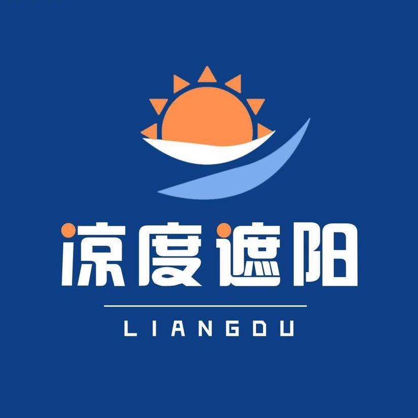上海涼度智能下载捕鱼达人技術有限公司