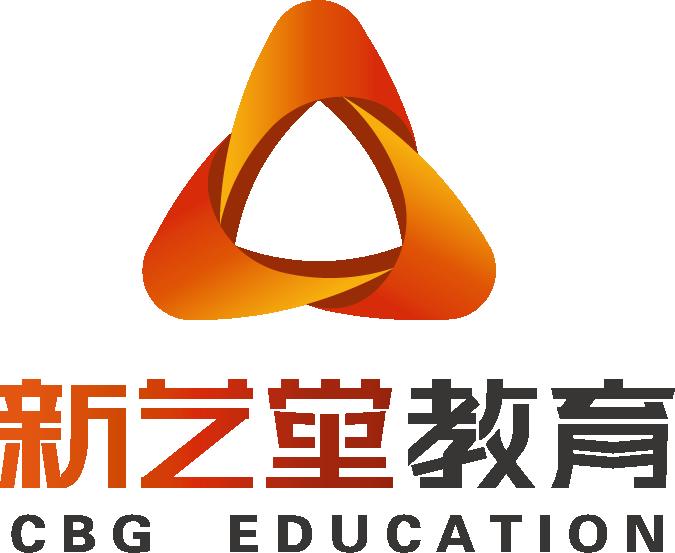 重庆市巴南区新艺堂教育培训有限公司