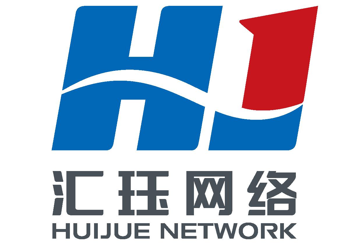 上海匯玨網絡通信設備股份有限公司