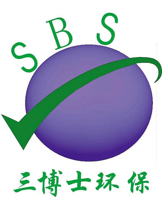 苏州三博士环保科技有限公司