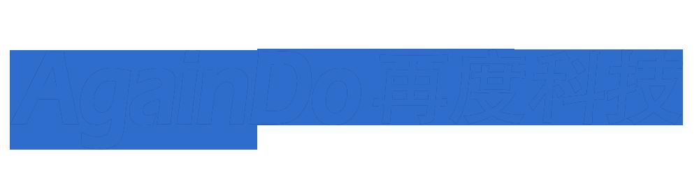 上海再度科技有限公司