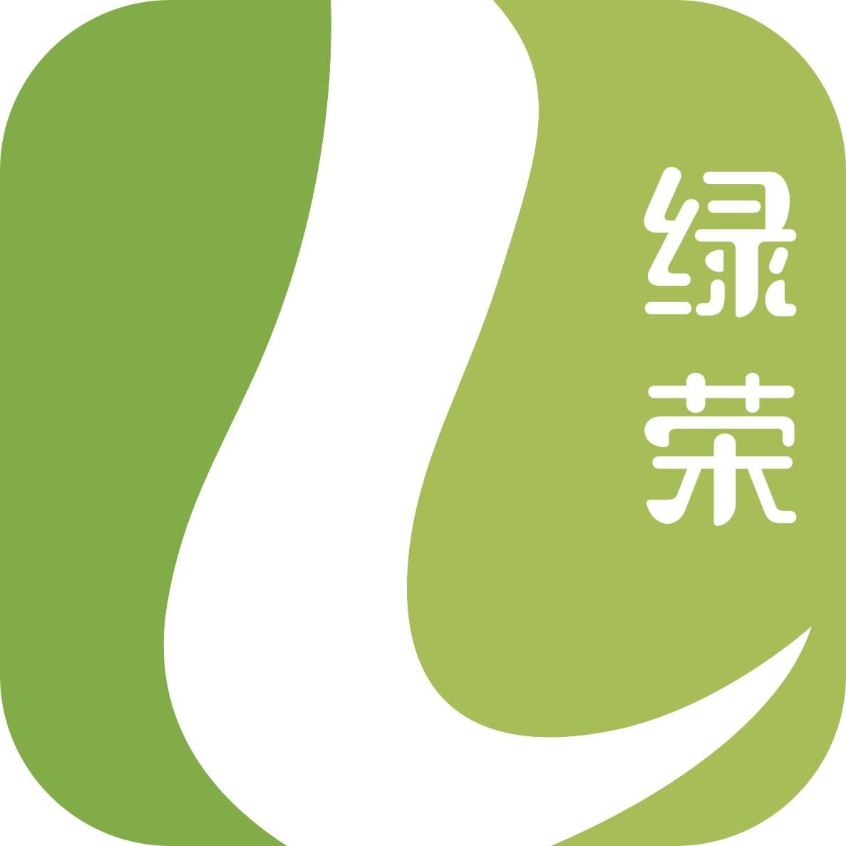 上海綠榮資源再生科技有限公司