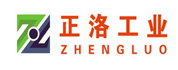 河南正洛自動化設備有限公司
