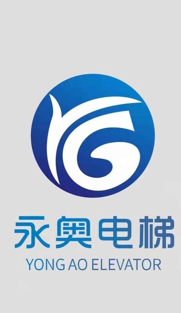臺州永奧電梯有限公司