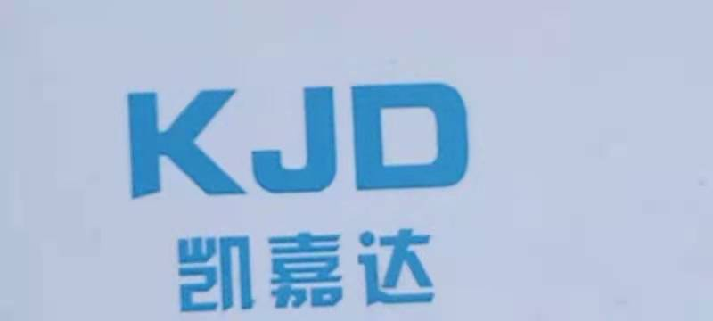 臺州市凱嘉達涂裝機械設備有限公司