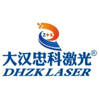 台州大汉激光科技有限公司