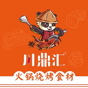 上海川鼎汇餐饮管理有限公司