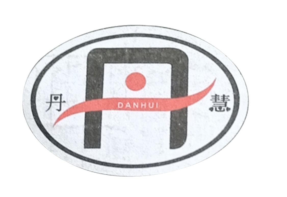 貴州丹慧建材有限公司